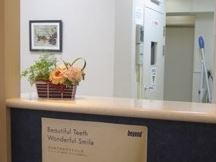 武蔵小杉 岡野歯科医院 武蔵小杉駅から160m photo1