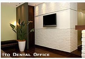 ITO DENTAL OFFICE
