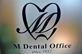 M Dental Office