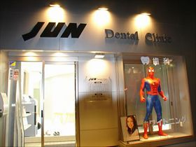 JUN Dental Clinic