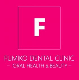FUMIKO DENTAL CLINIC -ORAL HEALTH & BEAUTY-