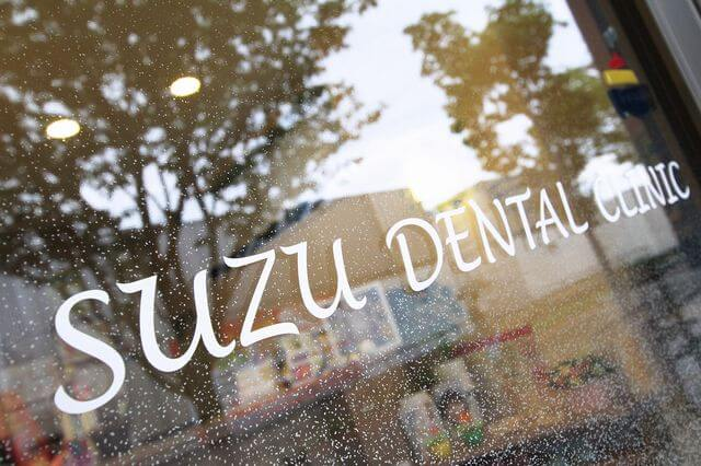 SUZU DENTAL CLINICの写真
