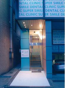 豊洲歯医者Photo7