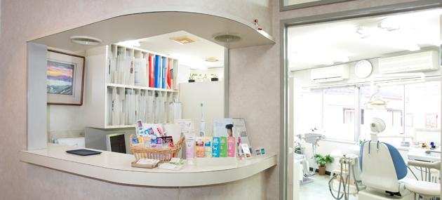 新代田歯医者Photo1