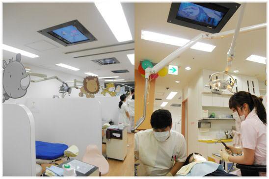 府中の歯医者Photo6